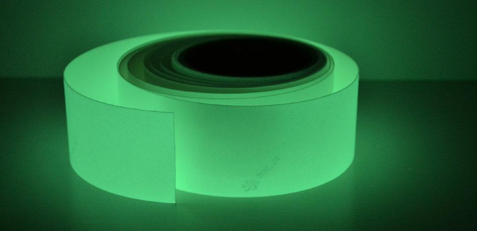 недуга фотолюминесцентная лента в новосибирске вспомнили они слова